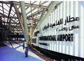 Cairo International Airport