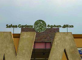 Safwa Gardens